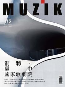 MUZIK古典樂刊 NO.113