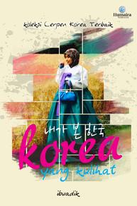 Korea Yang Ku Lihat
