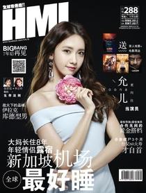 Hmi Chinese Vol 288