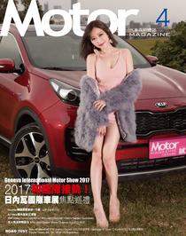 汽車百科雜誌 NO.377 /2017年4月號