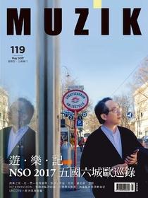 MUZIK古典樂刊 NO.119