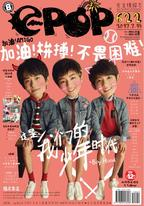 Epop Chinese Vol 622