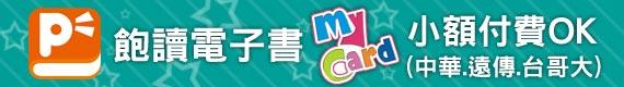 MyCARD-1